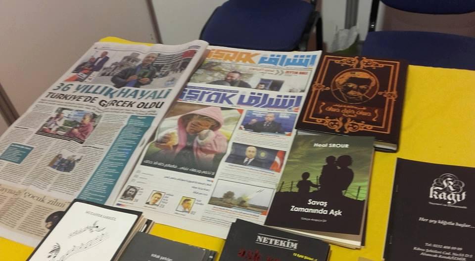 معرض الفوار للكتاب في إزمير