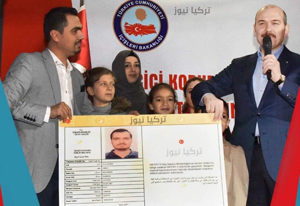 أصدرت ولاية إسطنبول، بياناً وضحت فيه طبيعة وماهية الإجراءات الأخيرة بحق المواطنين السوريين في المدينة