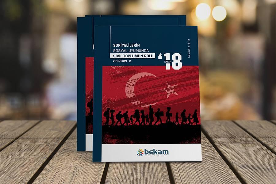 دور مؤسسات المجتمع المدني في دمج السوريين في المجتمع وتحقيق التماسك الاجتماعي