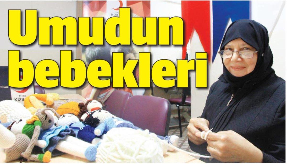 مركز الهلال الأحمر التركي المجتمعي فرع قونية