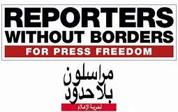 سورية الأولى بالفساد والفقر عالمياً، والثانية من الأخير بحرية الصحافة