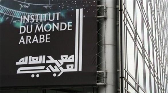 فرنسا تصدر قراراً يلزم بتدريس اللغة العربية بالمدارس الفرنسية