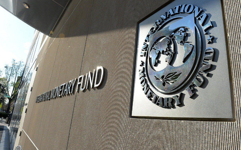 صندوق النقد الدولي يرفع من توقعاته بشأن نمو الاقتصاد التركي لعام 2018م