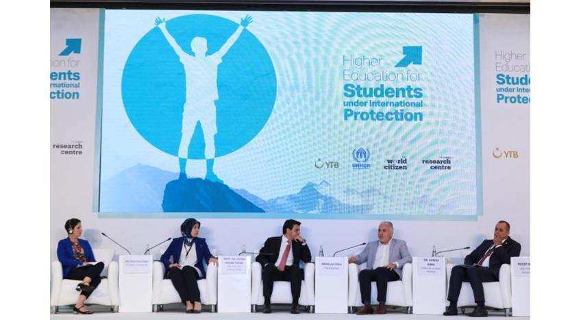 مؤتمر التعليم العالي للطلاب المشمولين ب الحماية الدولية